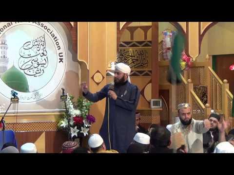 - Dr Nisar Ahmed Marfani  --19th International Mehfil-e-naat Conference 2014 video