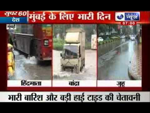 India News: High tide expected in Mumbai today