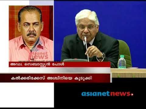 Pawan Kumar Bansal resigns as Railway Minister:Asianet News Hour 10th May 2013