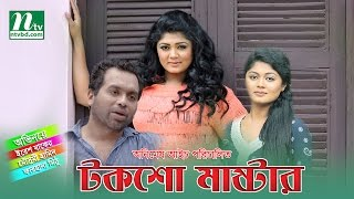 Funny Bangla Natok - Talk Show Master l Iresh Zaker, Moushumi Hamid,