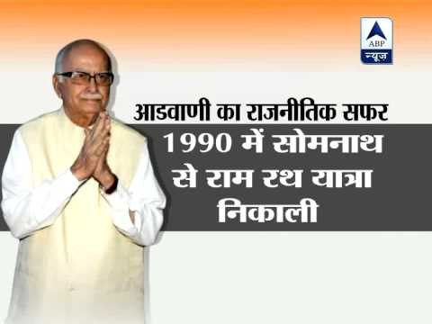 Watch: Political career of LK Advani