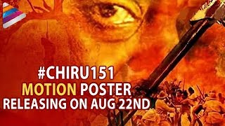Chiranjeevi 151 Movie First Look | On August 22nd | Uyyalawada Narasimha Reddy Movie | #Chiru151