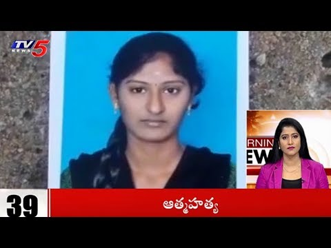 Superfast News | 10 Minutes 50 News | 29th November 2018 | TV5 News