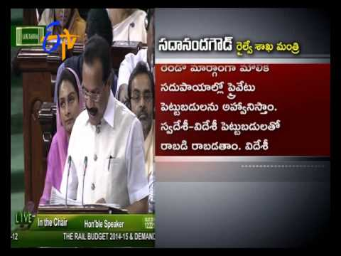 Highlights Of Railway Budget 2014 Presented By Ministers Sadananda Gowda