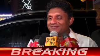 There will be good results in the next few days - Sajith Premadasa