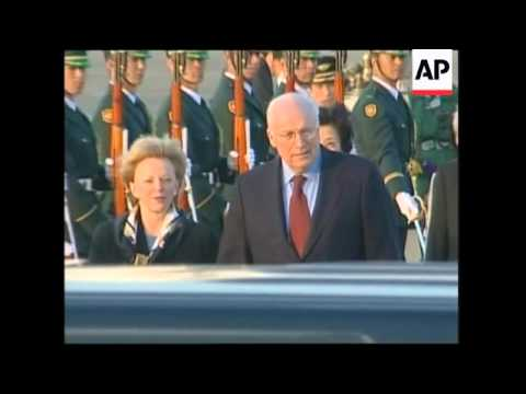 US Vice President arrives in Tokyo