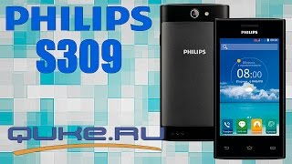 Обзор Philips S309 ◄ Quke.ru ►