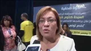 القاضية كلثوم كنو أول تونسية تترشح للانتخابات الرئاسية