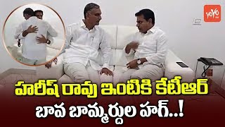 TRS Working President KTR Meet with Harish Rao at His Residence | KCR