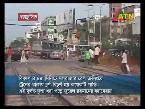 Bangladesh, Dhaka, Mogbazar, Accidente De Tren video
