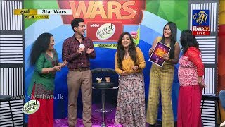 STAR WARS | Hodama Tika | SIYATHA TV | 19.07.2019