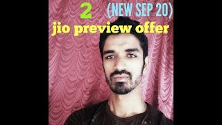 How to Get back to jio preview offer from welcome offer (NEW SEP 20)/proof 100%