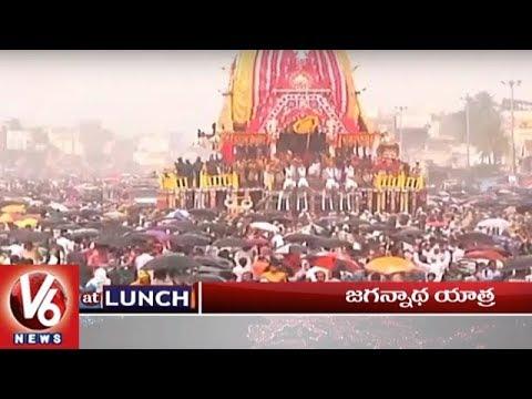 1 PM Headlines | Bonalu Festival Begins | Warangal Shakambari Utsavalu | Jagganath Rath Yatra | V6