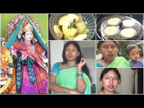 Dasara morning vlog || get ready with me ||Instant IDLI DHOKLA|| Sireesha