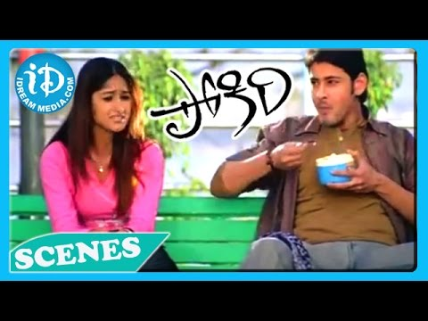 Pokiri Movie - Mahesh Babu Ileana Funny Love Scene