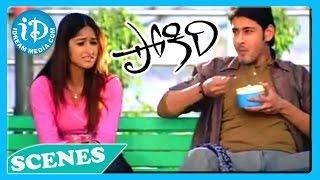 Pokiri Movie - Mahesh Babu, Ileana Funny Love Scene