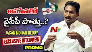 YSRCP Chief Jagan Mohan Reddy Exclusive Interview | Face To Face | Promo | NTV