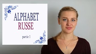 Apprendre le Russe: Alphabet russe 1 (la prononciation et l'écriture)