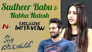 Sudheer Babu and Naba Natesh Exclusive Interview | Nannu Dochukunduvate | NTV