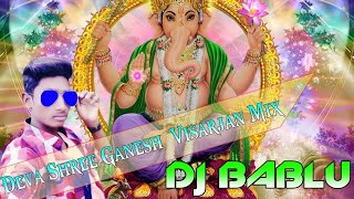 Deva Shree Ganesh {Compitition Song Mix }Dj Bablu Raj Remix Jarmuney Bagodar