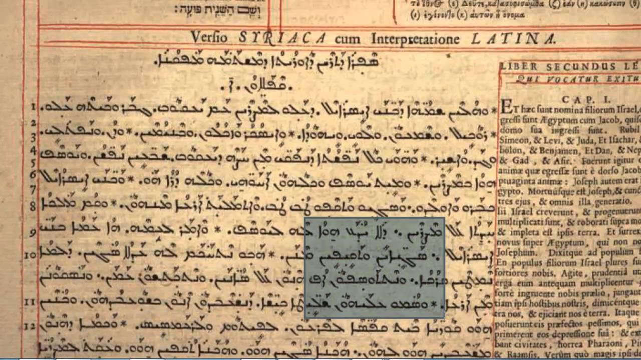 Para os apaixonados pela manuscritologia.