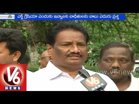 Beas river victims did not receive Ex gratia from AP Government