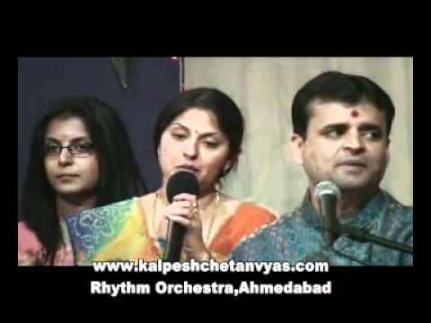 Mara Ghatma Birajata Bhajan In Janmastami By Kalpesh Vyas Rhtyhm Orchestra Ahmedabad video