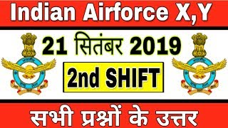 Indian Airforce X,Y Group 21 September 2nd Shift question paper || Airforce XY Today Question Paper