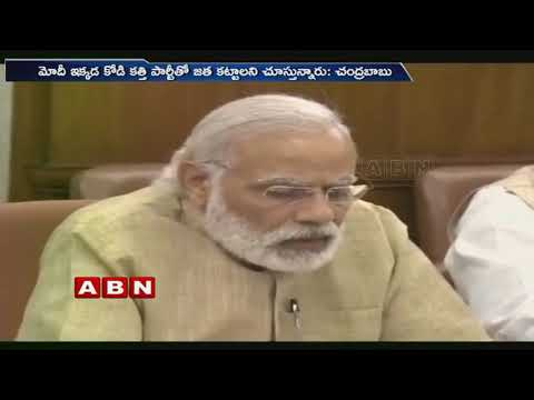 Rajahmundry Public Opinion on CM Chandrababu Naidu Comments On PM Modi | Public Point