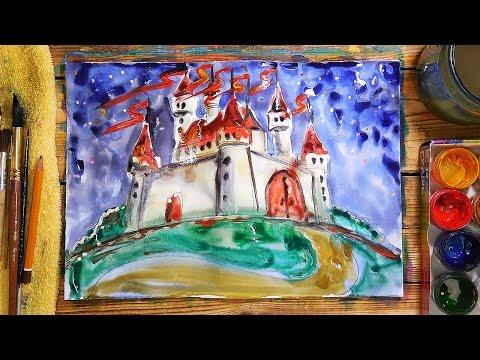 Видео как нарисовать замок рыцаря