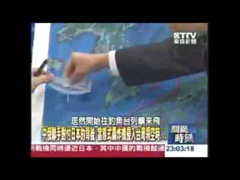 日本占領釣魚島,俄羅斯幫忙中國人出頭
