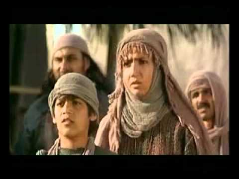 Islamic Movies In Urdu - ستارہ سهيل Hazrat Owais Qarani (r.a) Part 1 6 video