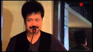 Album Priyo Anubhab of Kumar Bishwajit