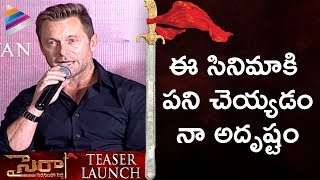 Stunt Master Lee Whittaker Speech | Sye Raa Narasimha Reddy Teaser | Chiranjeevi | Ram Charan
