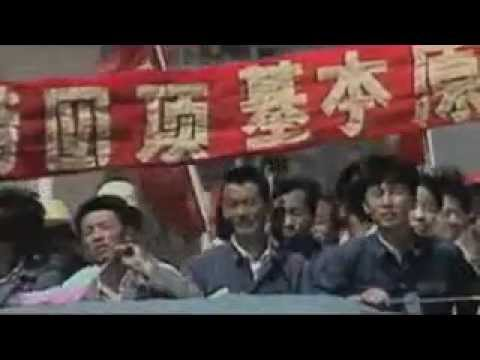 Tankman Tiananmen Massacre (Rare Documentary) Part 2