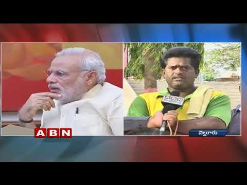 Nellore Public Opinion BJP MP GVL Narasimha Rao Comments over AP Funds | ABN Telugu