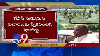 Centre must fund Polavaram project || KVP