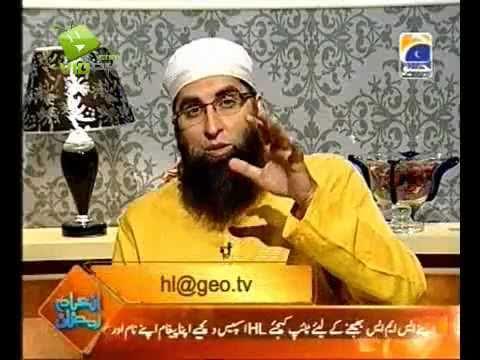Hayya Alal Falah With Jj - 27-08-2010 On Hudaibia Pact video