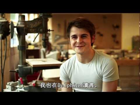 Through Their Eyes Trailer (w/ Chinese subtitles) - Delphian School