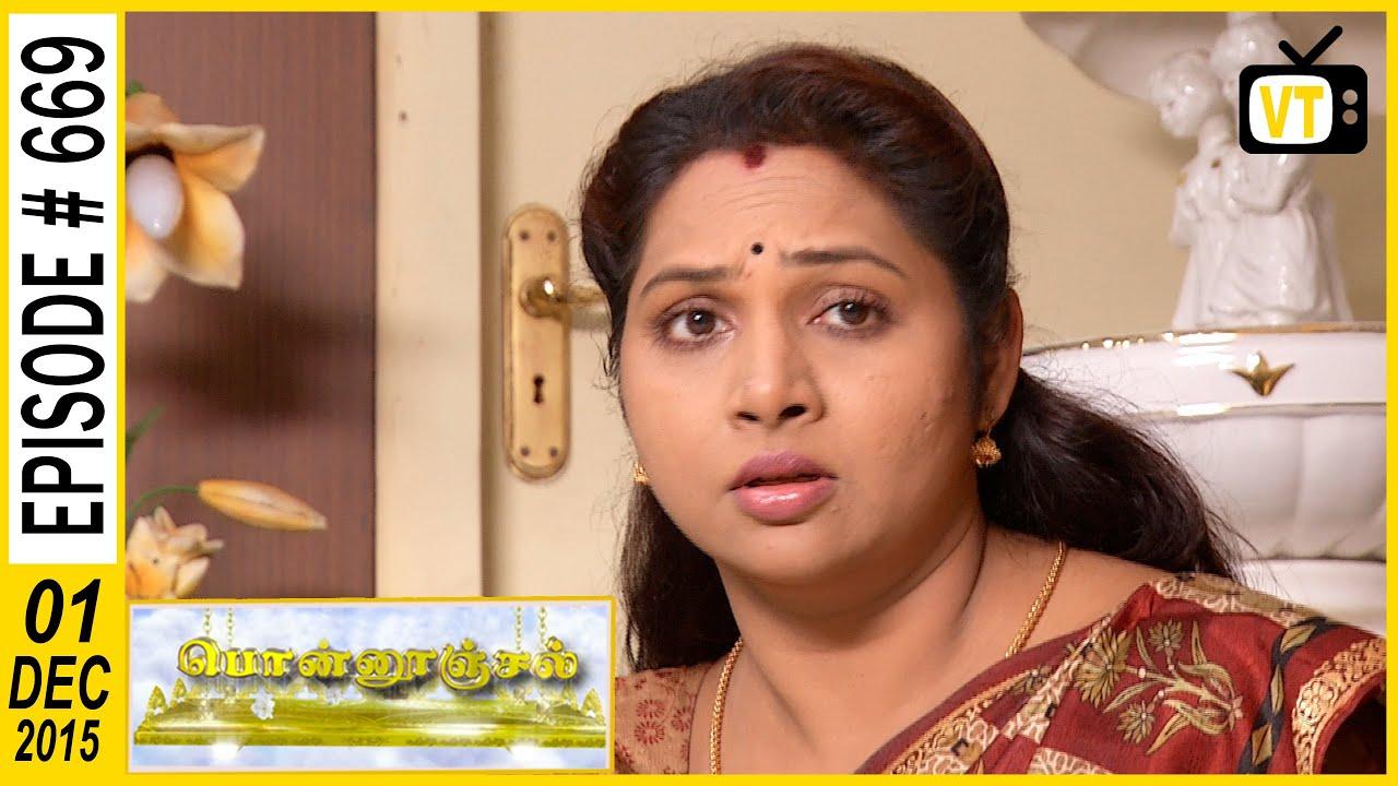 Ponnoonjal   Tamil Serial   Episode 669   01/12/2015