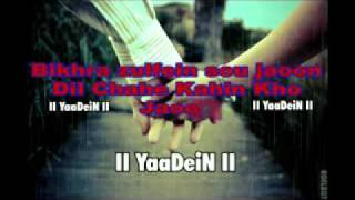 MaDhosh Dil Ki Dhadkan