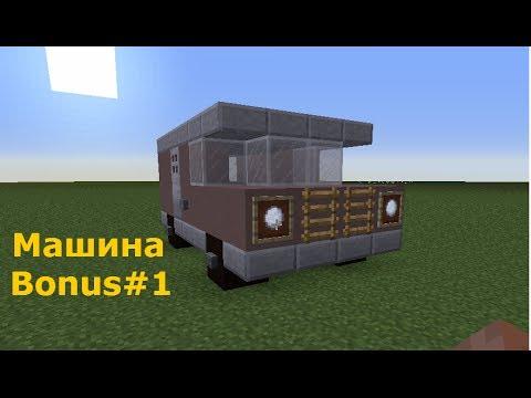 видео про как построить танк