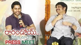 Rarandoi Veduka Chuddam Movie Press Meet