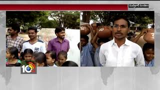 Terlumaddi School Students different Protest for Water Facility | Mustabad Mandal | TS