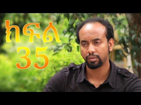 Meleket Drama - Episode 35