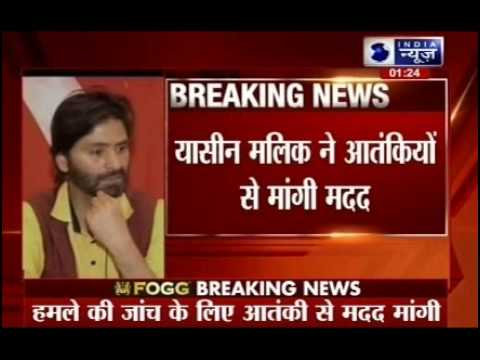 Separatist Yasin Malik appeals to United Jihad Council for clarity on telecom attacks
