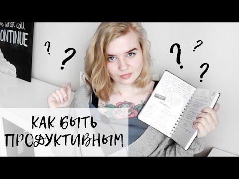 9 СПОСОБОВ БЫТЬ ПРОДУКТИВНЫМ // pure julia