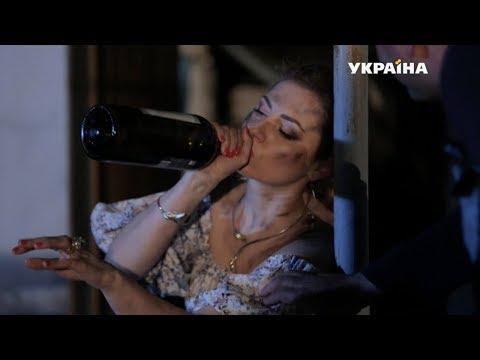 Пьяное село | Реальная мистика