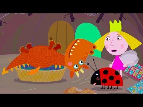 Маленькое королевство Бена и Холли новые серии| Малыш-дракон | 2-й сезон | Мультики