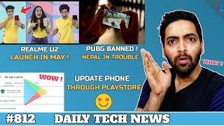 Realme U2 Launch,PUBG Banned Nepal,Samsung A70 India Launch,Redmi Y3 Big Battery,Disney+ #812